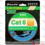CÁP TÍN HIỆU MẠNG LAN CAT6E 3 MÉT (DT-67F30)