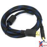 CÁP TÍN HIỆU MÁY IN USB 1,5 MÉT PRINTER CABLE USB 1,5M KING-MASTER. (A