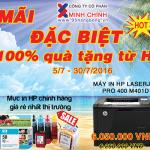 Chương trình khuyến mãi tháng 7 chào hè cùng Hp giảm giá mạnh các dòng máy in, mực in Hp chính hãng