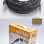 CÁP HDMI 15M Z-TEK (ZC-082A)4K2K