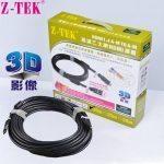 CÁP HDMI  30 MZ-TEK (ZE-621)