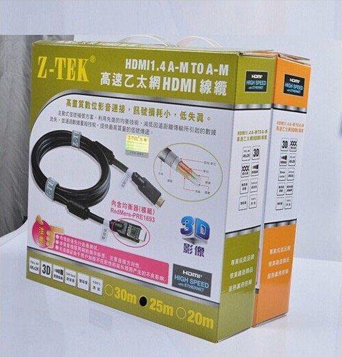 CÁP HDMI  25M Z-TEK (ZE-620)