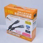 CÁP HDMI 10M Z-TEK (ZC-071A)