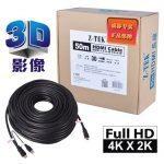 CÁP HDMI 50M Z-TEK (ZE-654) 4K2K