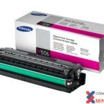 Mực in SamSung CLT-M506S/SEE , giá rẻ – Dùng cho máy CLP-680, CLX-6260