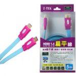 Cáp HDMI 5M Dẹp Chuẩn 1.4 Z-TEK (ZY-015)