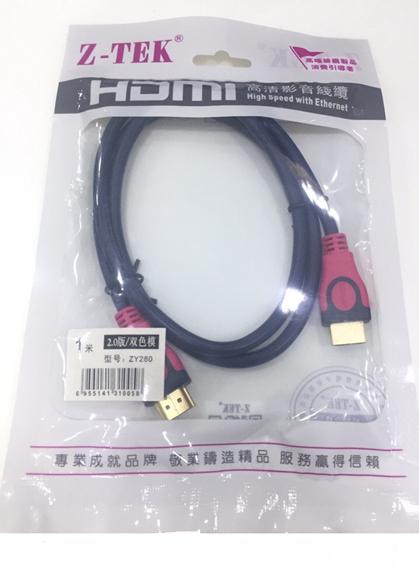 Cáp HDMI 2.0 3m Z-TEK ZY-283