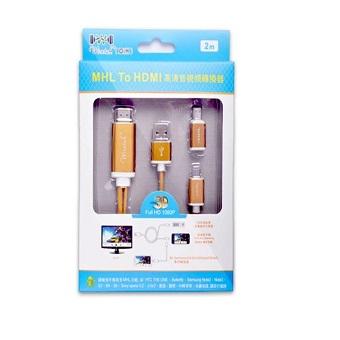 Cáp Chuyển MHL (MIcro USB) Sang HDMI Dài 2m WT007