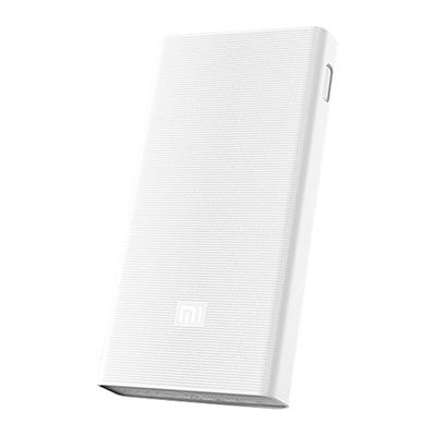 Pin Sạc 20000 Xiaomi YDD YP-01