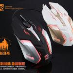 Mouse Gamer R8 1634