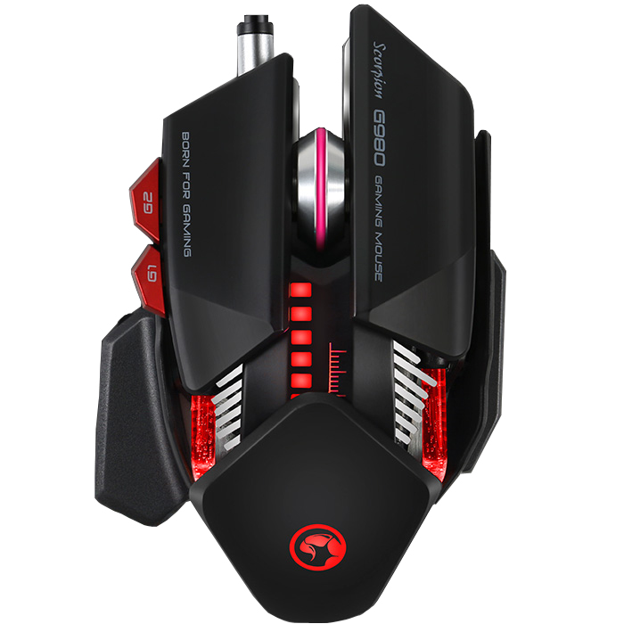 BACKLIT,PROGRAMMABLE ADVANCED GAMING MOUSE MARVO G980