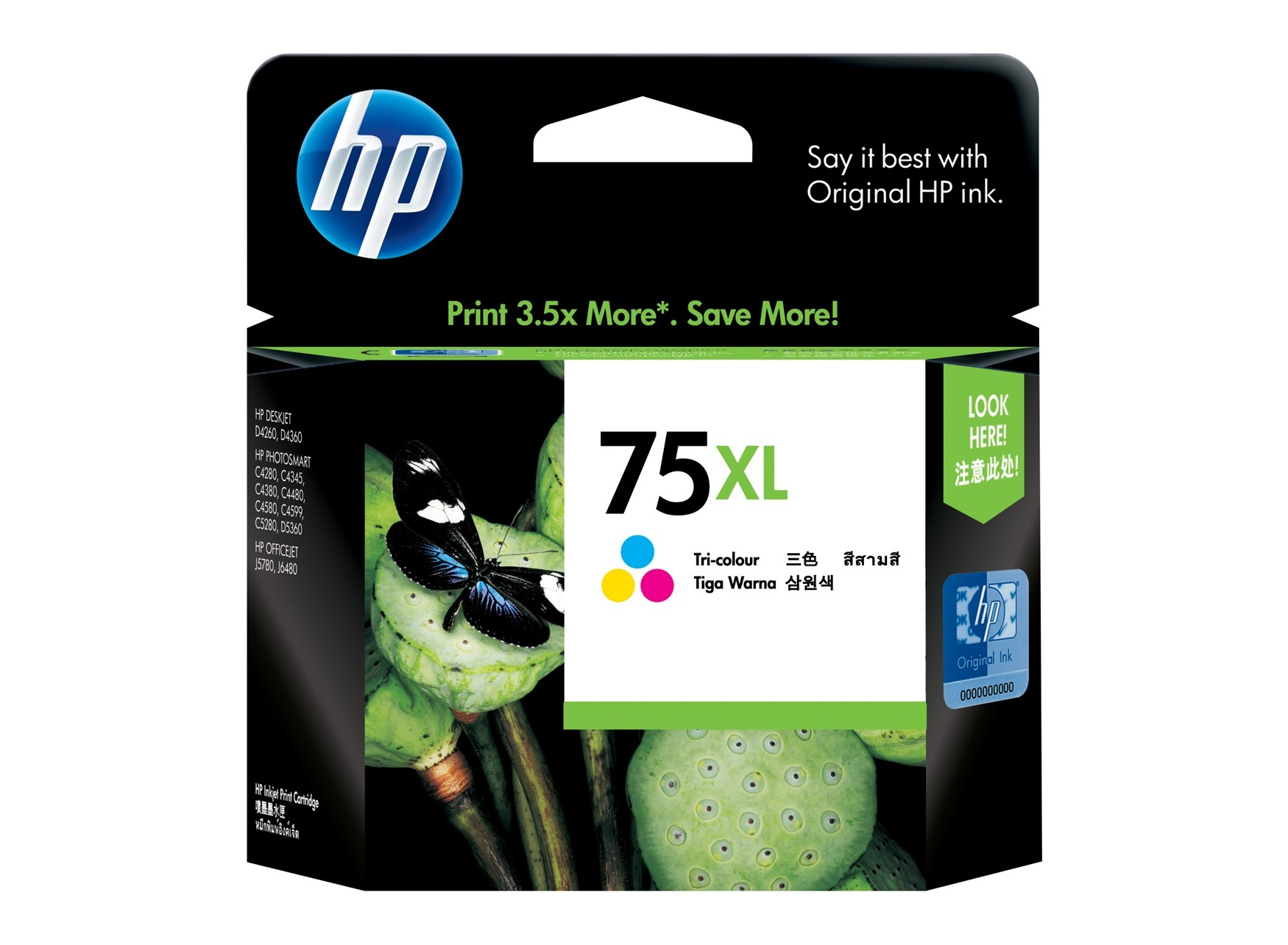 Mực in hiệu suất cao HP 75XL (CB338WA)