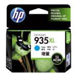 Mực in phun màu Xanh hiệu suất cao HP 935XL (C2P24AA)