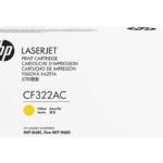 Mực in laser màu Vàng HP (CF322AC)