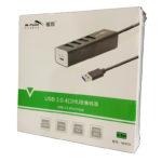 HUB USB 4-1 3.0 1.2M  M-Pard (MH 030)
