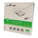HUB USB 4-1 2.0 1.2M  M-Pard (MH 087)đen/ trắng