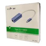 Cable Type-C->LAN 100/1000  M-Pard MH 091