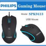 Chuột Gaming Philips SPK9413