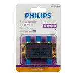 Bộ chia truyền hình cáp 1->4 Philips SDW5012H/17
